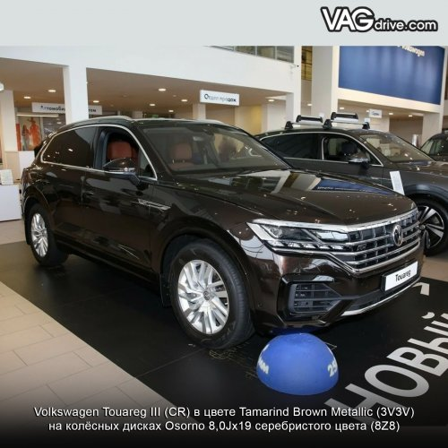 VW_Touareg_CR_Tamarind_Brown_metallic_Osorno.jpg