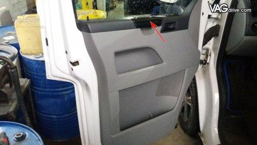 Как разобрать переднюю дверь на фольксвагене транспортер элеватор в славгороде алтайский край