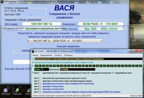 1b5e11cs-960.jpg