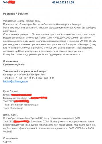 Screenshot 2021-04-09 at 20.42.44.png